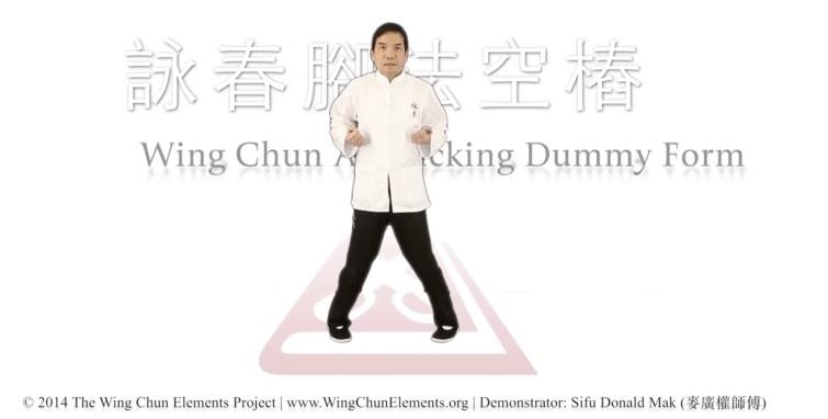 Вин-Чун (Чунь) обучающая техника