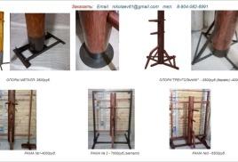 Цена деревянного манекена Вин Чун